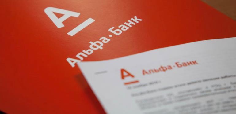 Кредитование ИП в Альфа-Банке